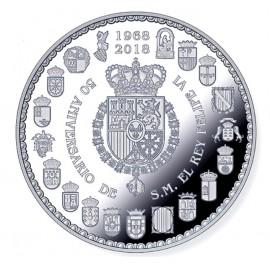 """Cincuentín de plata """"50 Aniversario de Su Majestad el Rey"""""""