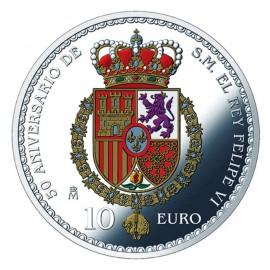 """8 reales """"El Rey Felipe VI con la Princesa de Asturias Leonor de Borbón y Ortiz"""""""